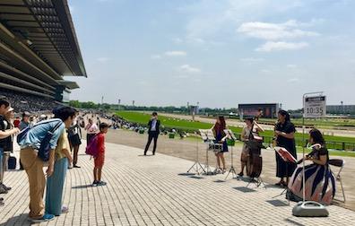 JRA 東京競馬場 ウェルカム演奏